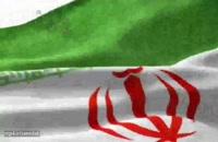 کلیپ ایران وطنم/کلیپ 22 بهمن مبارک
