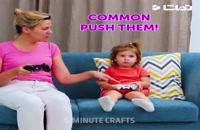 ترفندهای باحال برای کودکان
