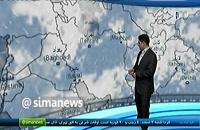 کارشناس هواشناسی: ورود ۲ سامانه بارشی به کشور