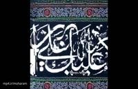 دانلود کلیپ مداحی جدید برای امام حسین