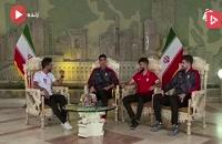 ویدیو گفتگو با بازیکنان تیم ملی در اردوی کیش