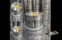 ساخت دستگاه عرق گیری اجاقدار و بدون اجاق با شناور کولر (در8سایز)