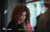 دانلود قسمت 75 سریال ترکی زن kadin با زیرنویس فارسی