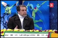 واکنش صادق ورمرزیار به تجمع هواداران استقلال