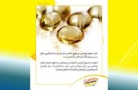 عوارض کمبود ویتامین دی و بهترین نحوه مصرف آن | سوپرابیون