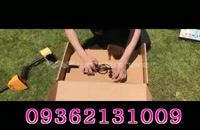 ساخت دستگاه طلایاب 09362131009-09372131009