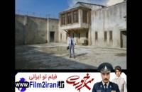 دانلود فیلم سینمایی سرخپوست رایگان