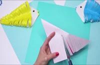 درست کردن ماهی کاغذی