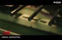 دانلود فیلم زهر مار (دانلود فیلم زهر مار با کیفیت Full HD)|فیلم کمدی زهر مار به کارگردانی جواب رضویان   - -