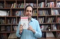 معرفی کتاب اولویت دادن به اولویت ها اثر استیون کاوی در باغچه کتاب