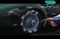 تمیز کردن سریع رینگ و لاستیک خودرو با فوم تمیزکننده مفرا - گنجی پخش
