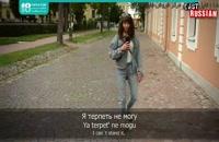 تمرین یادگیری و آشنایی با خط زبان روسی به روشی ساده