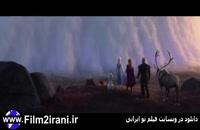 دانلود انیمیشن منجمد 2 2019 با دوبله فارسی|دانلود انیمیشن Frozen 2 2019 دوبله فارسی