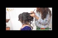 فیلم آموزش شینیون مو بلند +  دیزاین مو
