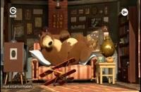 کارتون ماشا و میشا - بازی قایم موشک