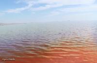 دریای سرخ ارومیه