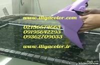 قیمت هیدروگرافیک-فیلم هیدروگرافیک 09384086735