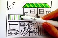 نقاشی خانه برای کودکان