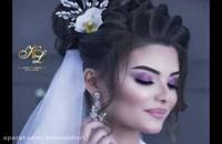 آهنگ شاد عروسی 2020 شماره 16  (اهنگ شاد)
