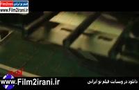 دانلود فیلم زهر مار(کامل)(HD)| با حضور شبنم مقدمی،سیامک انصاری--