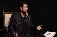 سخنرانی استاد رائفی پور - چراییِ پشت کردن مردم به امام حسن مجتبی (ع) - تهران - 1398/07/14
