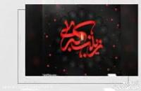 کلیپ شهادت حضرت زینب