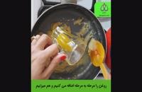دستور پخت حلوا زعفرانی خوشمزه در خانه