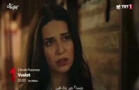 دانلود قسمت 31 سریال ترکی Vuslat وصلت با زیرنویس فارسی