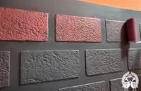 آموزش ساخت دیواری آجری در منزل