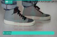 ساده ترین روش ساخت کفش چرمی در خانه