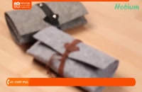 آموزش نمد دوزی - آموزش دوخت کیف دستی نمدی
