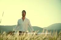 آهنگ افسوس بی تو در وجود من آشوب است از رضا ملک زاده