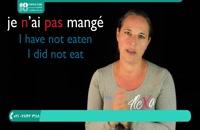 روشی ساده برای یادگیری زبان فرانسوی