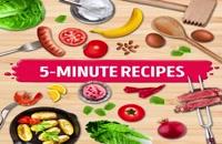 31 ترفند اسان برای میوه ارایی مخصوص مهمانی