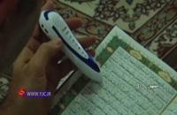 اشتغالزایی برای ۱۵۰۰ زندانی در دوران کرونایی در اصفهان