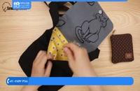 آموزش دوخت کیف پارچه ای - آموزش کیف دوشی