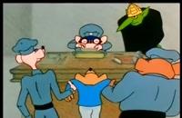 Spanish For Kids. Muzzy In Gondoland - Episode 2. Spanish ...