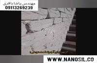 فروش خط تولید دستی سنگ آنتیک