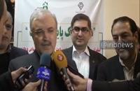 صحبت وزیر بهداشت درباره ماجرای شیر های آلوده