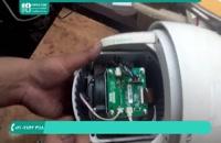 آموزش شناخت ولتاژهای روی برد دوربین مدار بسته