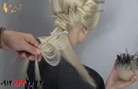 فیلم آموزش جدید ترین شینیون مو + مدل مو زیبا