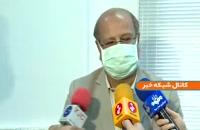 فوت ۳۸ تهرانی مبتلا به کرونا در شبانه روز گذشته