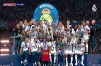 گل های رئال مادرید در فینال لیگ قهرمانان اروپا
