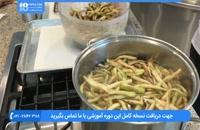 آموزش طرز تهیه ترشی بادمجان سبزیجات با سرکه و گوجه