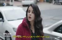 دانلود قسمت 25 سریال عشق تجملاتی Afili Aşk با زیرنویس فارسی