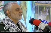 سخنرانی کامل شهید حاج قاسم سلیمانی در همدان