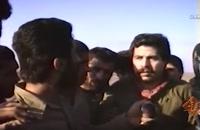 گفتوگوی دیده نشده رزمندگان ایرانی با خلبان اسیر عراقی