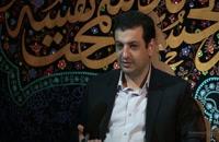 سخنرانی استاد رائفی پور - جنود عقل و جهل - جلسه 39 - 21 اردیبهشت 1400