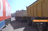 صادرات و مرز مهران