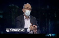 آمار جدید مبتلایان کرونا در ایران؛ ۳۵ میلیون نفر!